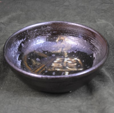 Macabre Bowl, Black